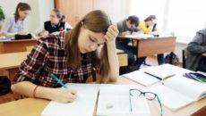 приметы перед экзаменами на удачу