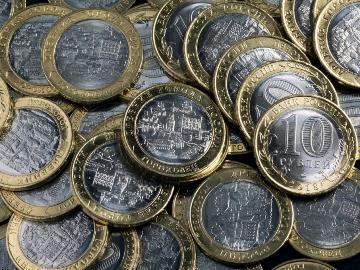 мелочь и монеты